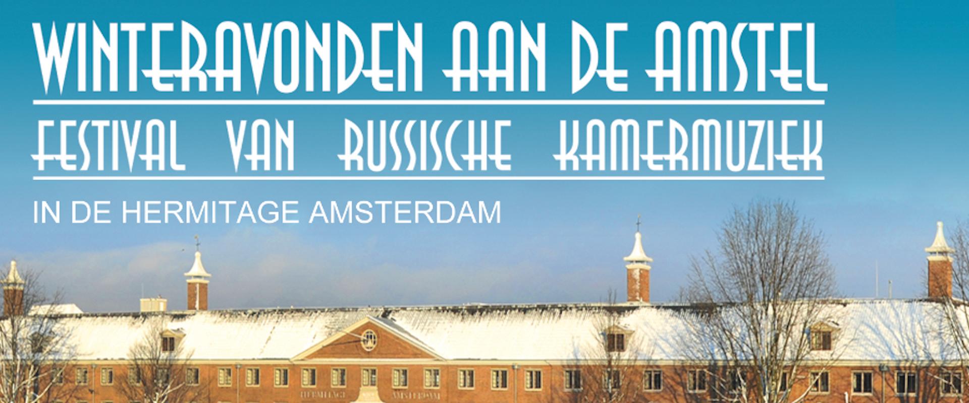 Winteravonden aan de Amstel